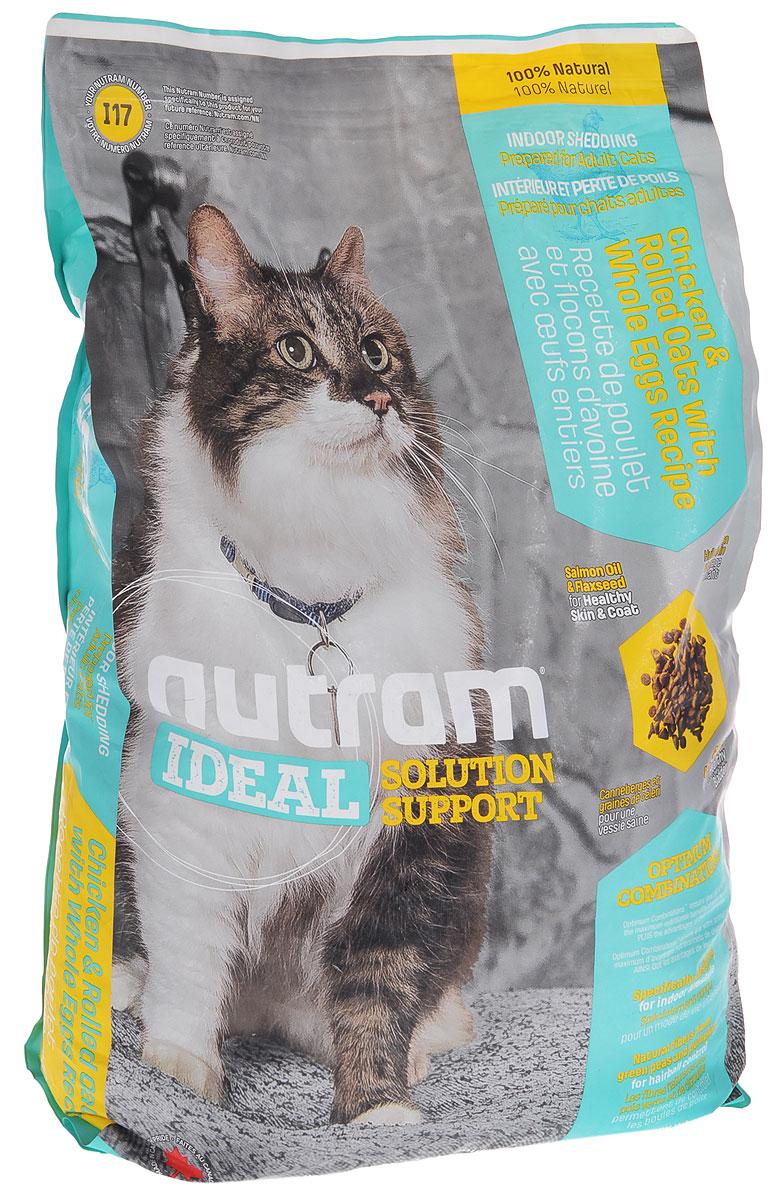 Корм сухой Nutram Ideal Solution Support I17 для кошек, живущих в помещении, с курицей, овсяными хлопьями и яйцом, 6,8 кг0120710Сухой корм Nutram Ideal Solution Support I17 - специализированный полнорационный корм для здоровья кожи и шерсти кошек, живущих в помещении. Целостный (holistic), полезный, богатый питательными веществами сухой корм для кошек, который улучшает самочувствие и здоровье питомцев по принципу изнутри наружу. Подход Nutram к целостному питанию начинается с ингредиентов с низким содержанием жира для удовлетворения потребностей кошек при домашнем образе жизни. Для этого корма специально разработано особое соотношение жира лососевых рыб и семян льна. Эти ингредиенты богаты Омега-3 жирными кислотами, которые позволяют обеспечить все необходимые питательные вещества для поддержания здоровой кожи и шерсти. Кроме того, натуральная клетчатка зеленого горошка и легко усваиваемой тыквы улучшают перистальтику кишечника, способствуют естественному выведению комочков шерсти. Особенности: - Содержит мясо курицы, овсяные хлопья и цельные яйца; - Натуральная клетчатка зеленого горошка и тыквы - для естественного выведения шерстяных комочков; - Жир лососевых рыб и семена льна - источники Омега-3 жирных кислот; - Не содержит пшеницу, кукурузу, картофель или сою в любом виде. Состав: дегидрированное мясо курицы, мясо курицы без костей, зеленый горошек, овсяная мука, коричневый рис, перловая крупа, дегидрированное мясо лосося, цельные яйца, куриный жир, чечевица, сушеная свекольная масса, натуральный куриный ароматизатор, жир лососевых рыб люцерна, сушеная масса горохо, целлюлоза, яблоко, морковь, льняное семя, тыква, хлористый калий, хлорид холина, гранат, клюква, DL-метионин, таурин, витамины и минералы (витамин Е, витамин С, витамин В3, витамин А, витамин В1, витамин В5, витамин В6, витамин В2, бета-каротин, витамин D3, витамин В9,витамин В7,витамин В12, протеин цинка, cqkmafn железа, оксид цинка, протеинат железа, сульфат меда, протеинат марганца, оксид марганца