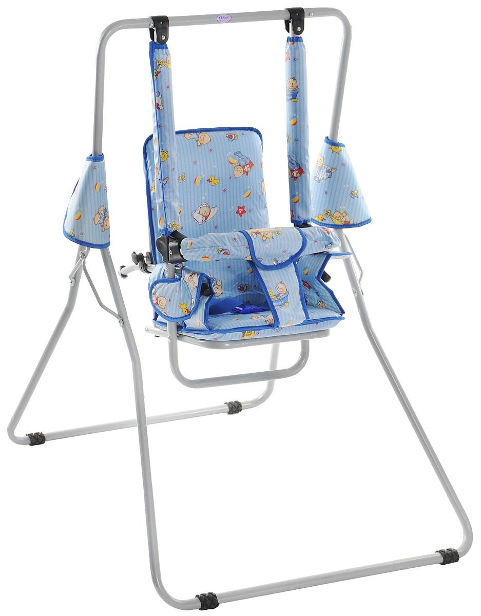 Фея Качели детские Малыш цвет голубой 5423/малыш