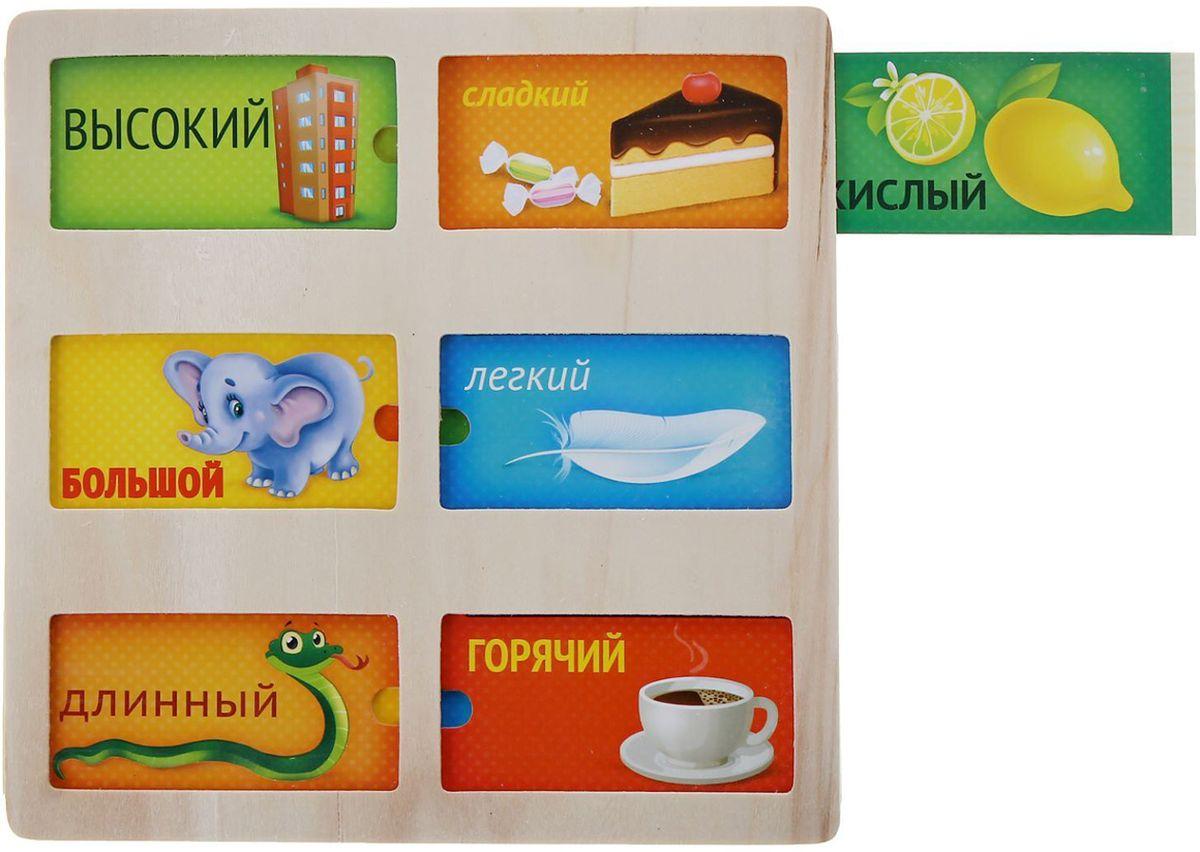 Лесная мастерская Пазл для малышей Противоположности 1208400