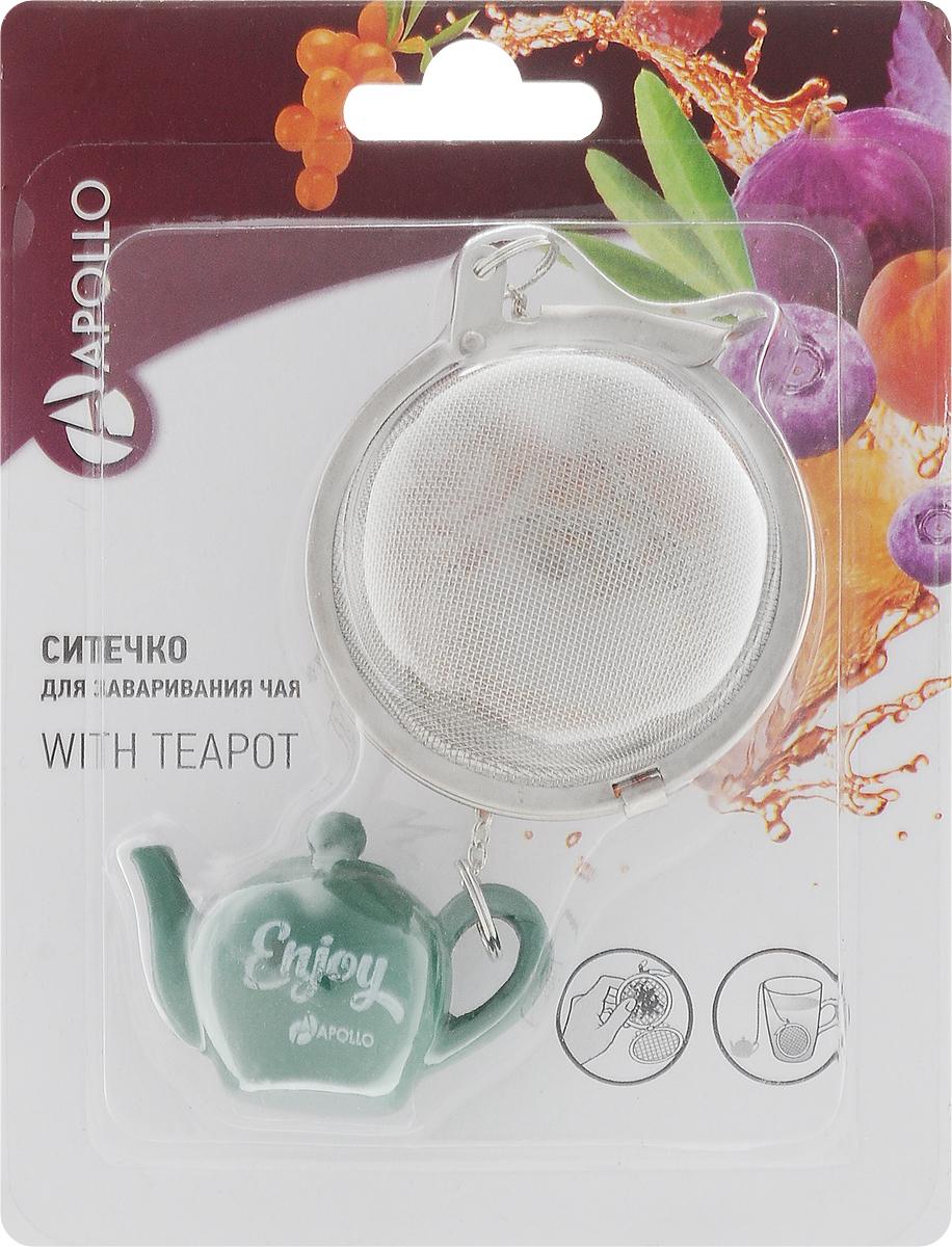 Ситечко для чая Apollo With Teapot, цвет: темно-зеленый, диаметр 5 см94672Ситечко Apollo With Teapot прекрасно подходит для заваривания любого вида чая. Изделие выполнено из нержавеющей стали. Ситечком очень легко пользоваться - просто насыпьте заварку внутрь и погрузите на дно кружки. Ситечко дополнено металлической цепочкой с фигуркой заварочного чайника из полирезина. Забавная и приятная вещица для вашего домашнего чаепития.Не рекомендуется мыть в посудомоечной машине.Размер фигурки: 4,5 х 3 х 2,5 см. Диаметр ситечка: 5 см.