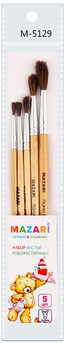 Mazari Набор кистей из волоса пони 5 штXFRH/1-BКисти Mazari идеально подойдут для художественных и декоративно-оформительских работ. В набор входят кисти из нейлона №1, 2, 3, 4, 5. Кисти предназначены для работы с акрилом, маслом, акварелью, гуашью, темперой и лаком. Удобные ручки кисточек окрашены в различные цвета. Тонкие ручки обеспечивают комфортный захват.