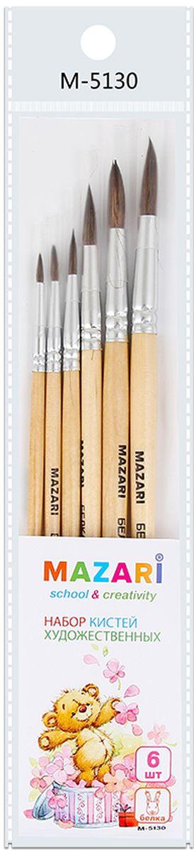 Mazari Набор кистей беличьих №1, 2, 3, 4, 5, 6 (6 шт)М-5130Кисти Mazari идеально подойдут для художественных и декоративно-оформительских работ. Щетина изготовлена из волоса белки. Деревянные ручки оснащены алюминиевыми втулками с двойной обжимкой. В набор входят кисти № 1, 2, 3, 4, 5, 6.