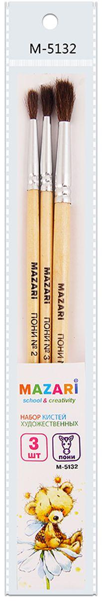 Mazari Набор кистей из волоса пони №2, 3, 4 (3 шт)PP-220Набор кистей Mazari - это незаменимый атрибут для рисования.В наборе три кисти № 2, 3, 4, изготовленные из натурального волоса пони и дерева. Такой набор кистей отличается от других наборов особой прочностью, упругостью и эластичностью.