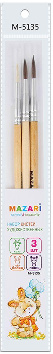 Mazari Набор кистей коза №3 пони №4 белка №5 (3 шт)PP-001Набор художественных кистей Mazari обладает превосходным внешним видом и характеристиками. Он может послужить хорошим подарком человеку, который увлекается живописью.Данные кисти можно использовать в работе с акварельными и масляными красками, красками на водной основе, гуашью и даже при работе с керамикой. В набор входят: кисть № 3 из ворса козы, кисть № 4 из волоса пони, кисть № 5 из ворса белки.