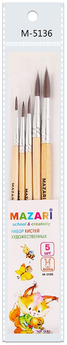 Mazari Набор кистей беличьих №,1, 2, 3, 4, 5 (5 шт)PP-001Набор кистей Mazari из беличьего хвостика идеально подходит для рисования дома, в школе, в художественной студии.Предназначены для работы с акварелью, гуашью, тушью.В набор входят кисти №1, 2, 3, 4 и 5.