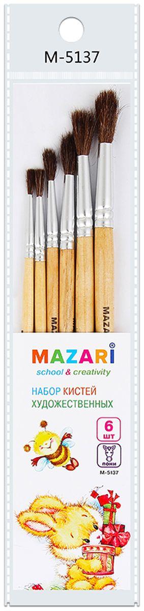 Mazari Набор кистей из волоса пони 6 штPP-001Кисти Mazari идеально подойдут для художественных и декоративно-оформительских работ. В набор входят кисти из пони №1, 2, 3, 4, 5, 6. Кисти предназначены для работы с акрилом, маслом, акварелью, гуашью, темперой и лаком. Удобные ручки кисточек окрашены в различные цвета. Тонкие ручки обеспечивают комфортный захват.