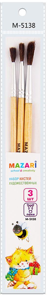 Mazari Набор кистей из волоса пони №2, 4, 6 (3 шт)М-5138Набор кистей Mazari - это незаменимый атрибут для рисования. В наборе три кисти № 2, 4, 6, изготовленные из натурального волоса пони и дерева. Такой набор кистей отличается от других наборов особой прочностью, упругостью и эластичностью.