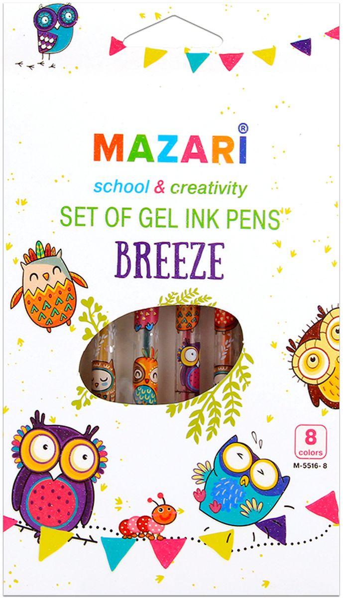 Mazari Набор гелевых ручек с блестками Breeze 8 цветовМ-5516-8Набор гелевых ручек Mazari Breeze - отличный выбор для любителей мягкого и удобного письма. Гелевая консистенция чернил равномерно распределяется по бумаге и быстро сохнет. Чернила ручек с блестками и имеют приятный аромат. Прозрачный корпус позволяет контролировать расход чернил. Пулевидный пишущий узел 0.8 мм. В наборе 8 разноцветных ручек.