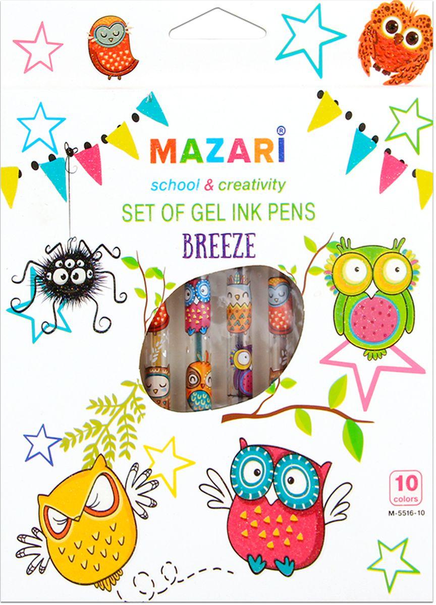 Mazari Набор гелевых ручек с блестками Breeze 10 цветовМ-5516-10Набор гелевых ручек Mazari Breeze — отличный выбор для любителей мягкого и удобного письма. Гелевая консистенция чернил равномерно распределяется по бумаге и быстро сохнет. Чернила ручек с блестками и имеют приятный аромат. Прозрачный корпус позволяет контролировать расход чернил. Пулевидный пишущий узел 0.8 мм. В наборе 10 разноцветных ручек.