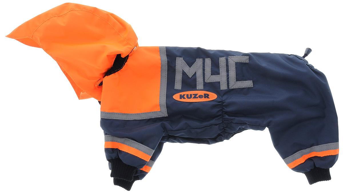 Комбинезон для собак Kuzer-Moda МЧС, для мальчика, двухслойный, цвет: черный, оранжевый. Размер 230120710Комбинезон для собак Kuzer-Moda МЧС отлично подойдет для прогулок в прохладную погоду. Он стилизован под форму спасателей.Комбинезон изготовлен из прочной ткани, которая сохранит тепло и обеспечит отличный воздухообмен. Комбинезон с капюшоном застегивается на кнопки, благодаря чему его легко надевать и снимать. Ворот, низ рукавов и брючин оснащены трикотажными резинками, которые мягко обхватывают шею и лапки, не позволяя просачиваться холодному воздуху. На пояснице имеются затягивающиеся шнурки, которые также не позволяют проникнуть холодному воздуху.Благодаря такому комбинезону простуда не грозит вашему питомцу, и он не даст любимцу продрогнуть на прогулке.Длина по спинке: 28 см.Обхват шеи: 18 см.