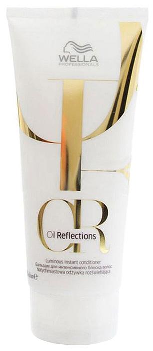 Wella Бальзам для интенсивного блеска волос Oil Reflections Luminous Instant Conditioner - 200 мл81557378/2734Волшебство для Ваших волос за 30 секунд. Бальзам мягко обволакивает волосы, глубоко увлажняя их и делая чувственно мягкими. Утонченный аромат погружает в мечты о белых песчаных дюнах востока. Подходит для всех типов волос. Содержит масло камелии и экстракт белого чая.