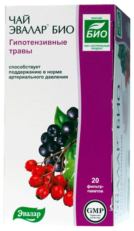 Чай Эвалар Био гипотензивные травы в фильтр-пакетах, 20 шт101246Травы, входящие в состав чая, способствуют поддержанию в норме артериального давления.