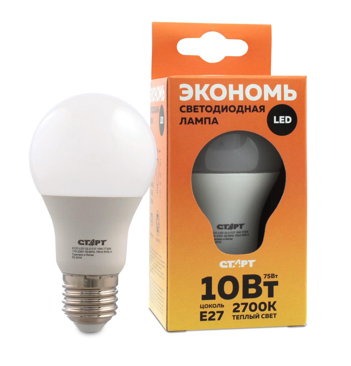 Лампа светодиодная СТАРТ, теплый свет, цоколь E27, 10WC0044108Светодиодная лампа СТАРТ – это самый энергоэффективный источник света, при этом имеющий рекордный срок службы. Светодиодные лампы – изделия прочные, не боятся падения с высоты человеческого роста, встрясок и вибраций. Лампа не имеет вредных материалов в своем составе, а также в процессе эксплуатации светодиодная лампа не излучает ИК- и УФ-лучи.Мощность, Вт: 10.Световой поток, Лм: 800.Напряжение: 220-240 V.Цоколь: E27.Угол светового пучка: 240°.Цветовая температура, К: 2700.Срок службы, часов: 15000.