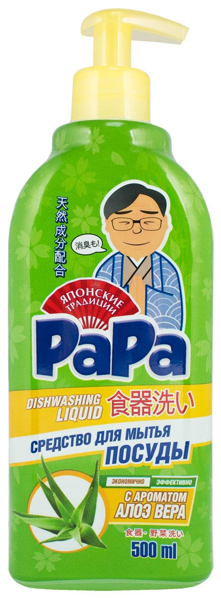 Средство для мытья посуды Papa, концентрат, с ароматом алоэ, 500 мл717468Средство концентрированное жидкое для мытья посуды и кухонного инвентаря «Рара» с ароматом алоэ прекрасно удаляет любые виды загрязнений и эффективно устраняет неприятные запахи благодаря обильной густой пене. За счет высокой концентрации расход средства минимальный, а благодаря большому объему одной бутылки хватит надолго. Обладает 100% биоразлагаемостью, не нанося вреда микрофлоре септических установок. Имеет приятный аромат алоэ вера. - Подходит для мытья овощей и фруктов. - 100% смываемость с очищаемой поверхности. - Легко удаляет жир даже в холодной воде. - Подходит для любых видов посуды. - Натуральные масла в составе. - Приятный аромат. - Устраняет неприятные запахи. - Экономичный расход. Способ применения: нанести небольшое количество средства на губку, вымыть посуду и ополоснуть водой. Для устранения загрязнений и неприятного запаха с кухонной доски – нанести 10-20 капель средства на доску. Оставить на 20 минут, помыть в теплой воде. Для мытья фруктов и овощей – нанести...