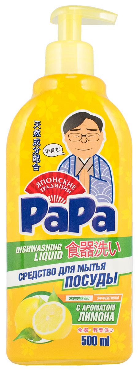Средство для мытья посуды Papa, концентрат, с ароматом лимона, 500 мл717451Средство концентрированное жидкое для мытья посуды и кухонного инвентаря «Рара» с ароматом лимона прекрасно удаляет любые виды загрязнений и эффективно устраняет неприятные запахи благодаря обильной густой пене. За счет высокой концентрации расход средства минимальный, а благодаря большому объему одной бутылки хватит надолго. Обладает 100% биоразлагаемостью, не нанося вреда микрофлоре септических установок. Имеет приятный лимонный аромат. - Подходит для мытья овощей и фруктов. - 100% смываемость с очищаемой поверхности. - Легко удаляет жир даже в холодной воде. - Подходит для любых видов посуды. - Натуральные масла в составе. - Приятный аромат. - Устраняет неприятные запахи. - Экономичный расход. Способ применения: нанести небольшое количество средства на губку, вымыть посуду и ополоснуть водой. Для устранения загрязнений и неприятного запаха с кухонной доски – нанести 10-20 капель средства на доску. Оставить на 20 минут, помыть в теплой воде. Для мытья фруктов и овощей – нанести...