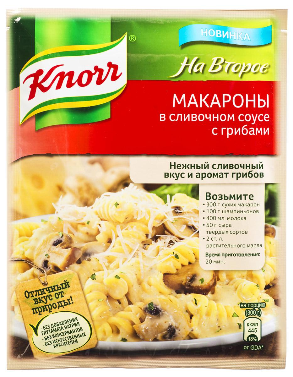 """Knorr Приправа На второе """"Макароны в сливочном соусе с грибами"""", 26 г 67025083"""
