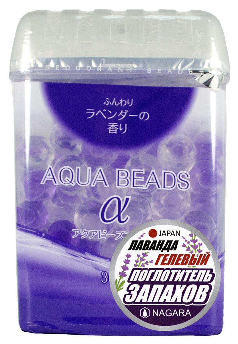 Арома-поглотитель запаха Nagara Aqua Beads, гелевый, с ароматом лаванды, 360 г391602Эффективно устраняет любые неприятные запахи..Наполняет помещение свежим и приятным ароматом лаванды..Большой объем и экономичный расход. Действует до 2х месяцев.Украшает интерьер.Способ применения: снять защитную пленку с крышки упаковки. .Затем снять крышку и удалить алюминиевую пленку. .Снова установить крышку. .Меры предосторожности: не смешивать с другими средствами. .Не рекомендуется использовать в автомобилях, т.к. гелевые шарики могут рассыпаться во время движения. .Способ хранения: хранить в недоступном для детей месте. .Состав: вода, неионный поверхностно-активный агент, освежитель воздуха, ароматизатор.