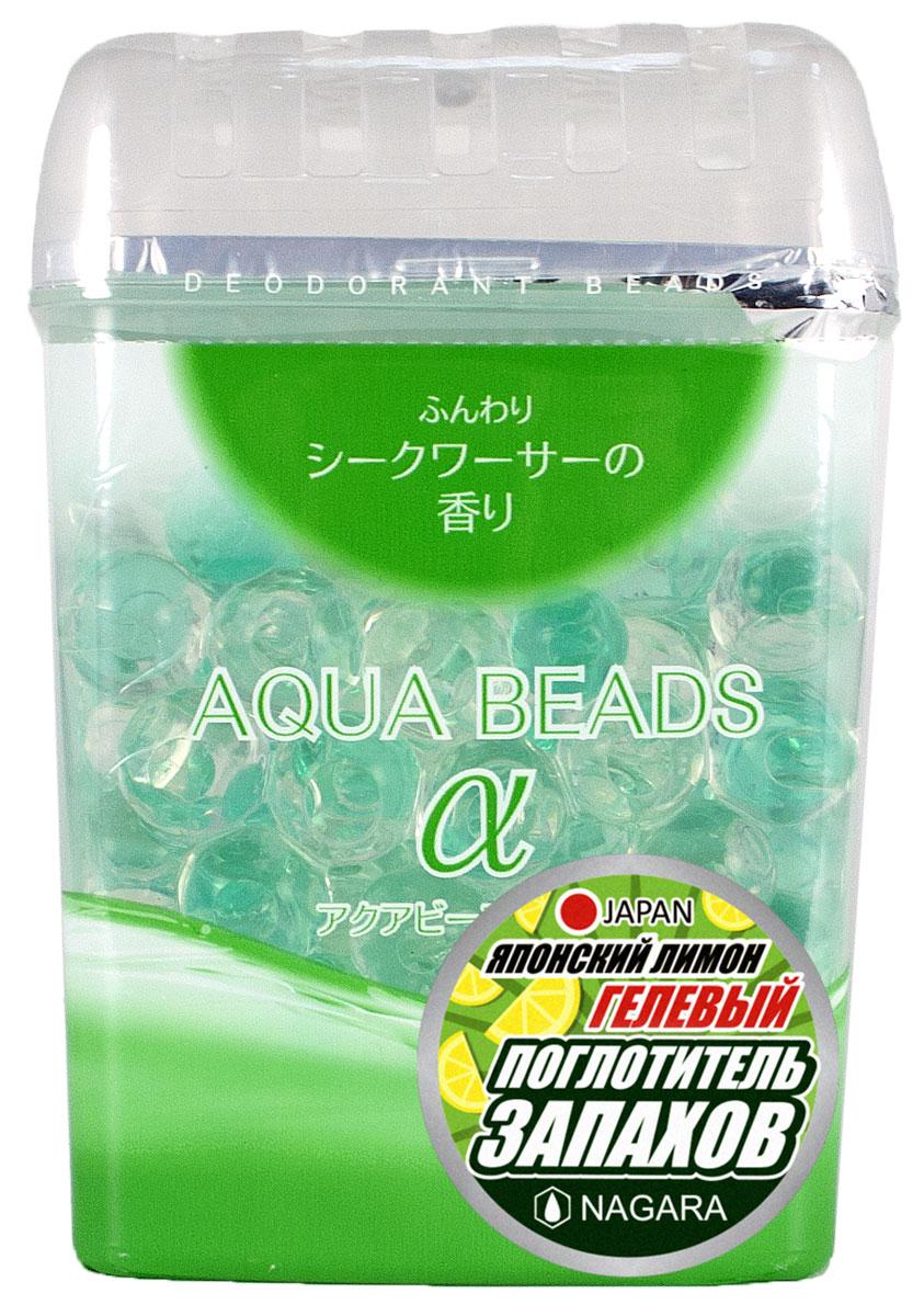 Арома-поглотитель запаха Nagara Aqua Beads, гелевый, с ароматом сикуваса, 360 г002558Эффективно устраняет любые неприятные запахи.Наполняет помещение ярким и свежим ароматом сикуваса (японский лимон).. Большой объем и экономичный расход.Действует до 2х месяцев.Украшает интерьер. Способ применения: снять защитную пленку с крышки упаковки. Затем снять крышку и удалить алюминиевую пленку. .Снова установить крышку. . Меры предосторожности: не смешивать с другими средствами. .Не рекомендуется использовать в автомобилях, т.к. гелевые шарики могут рассыпаться во время движения.. Способ хранения: хранить в недоступном для детей месте. . Состав: вода, неионный поверхностно-активный агент, освежитель воздуха, ароматизатор. .