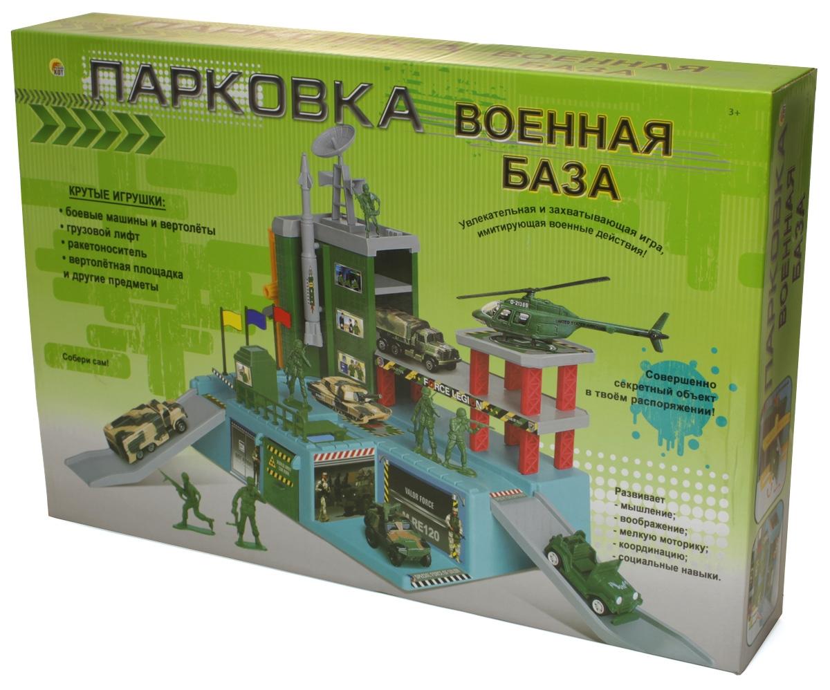 Рыжий Кот Парковка Военная база