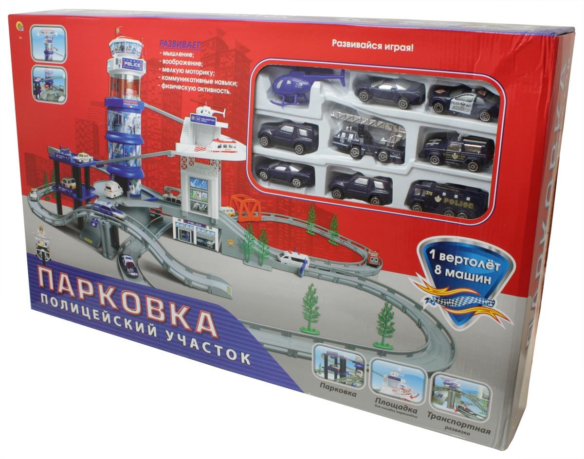 Рыжий Кот Парковка Полицейский участок с 8 машинами и 1 вертолетом