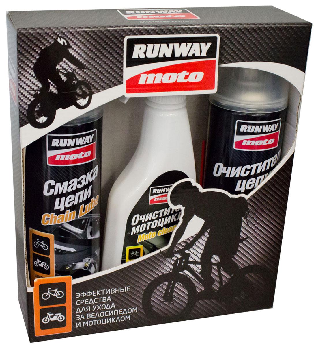 Автомобильный набор Runway, смазка цепи RW8000 + очиститель цепи RW8001 + очиститель мотоцикла RW8002