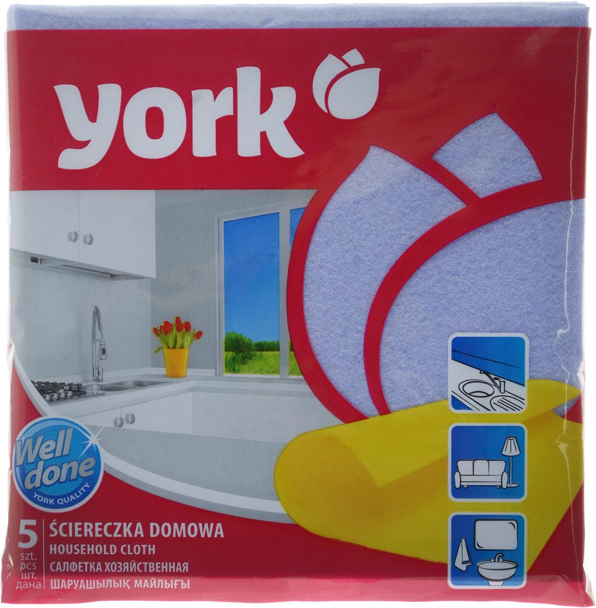 Салфетка хозяйственная York, цвет: сиреневый, 35 х 35 см, 5 шт2002_сиреневыйУниверсальная салфетка York предназначена для мытья, протирания и полировки. Она выполнена из вискозы с добавлением полипропиленового волокна, отличается высокой прочностью. Хорошо поглощает влагу, эффективно очищает поверхности и не оставляет ворсинок. Идеальна для ухода за столешницами и раковиной на кухне, за стеклом и зеркалами, деревянной мебелью. Может использоваться в сухом и влажном виде.