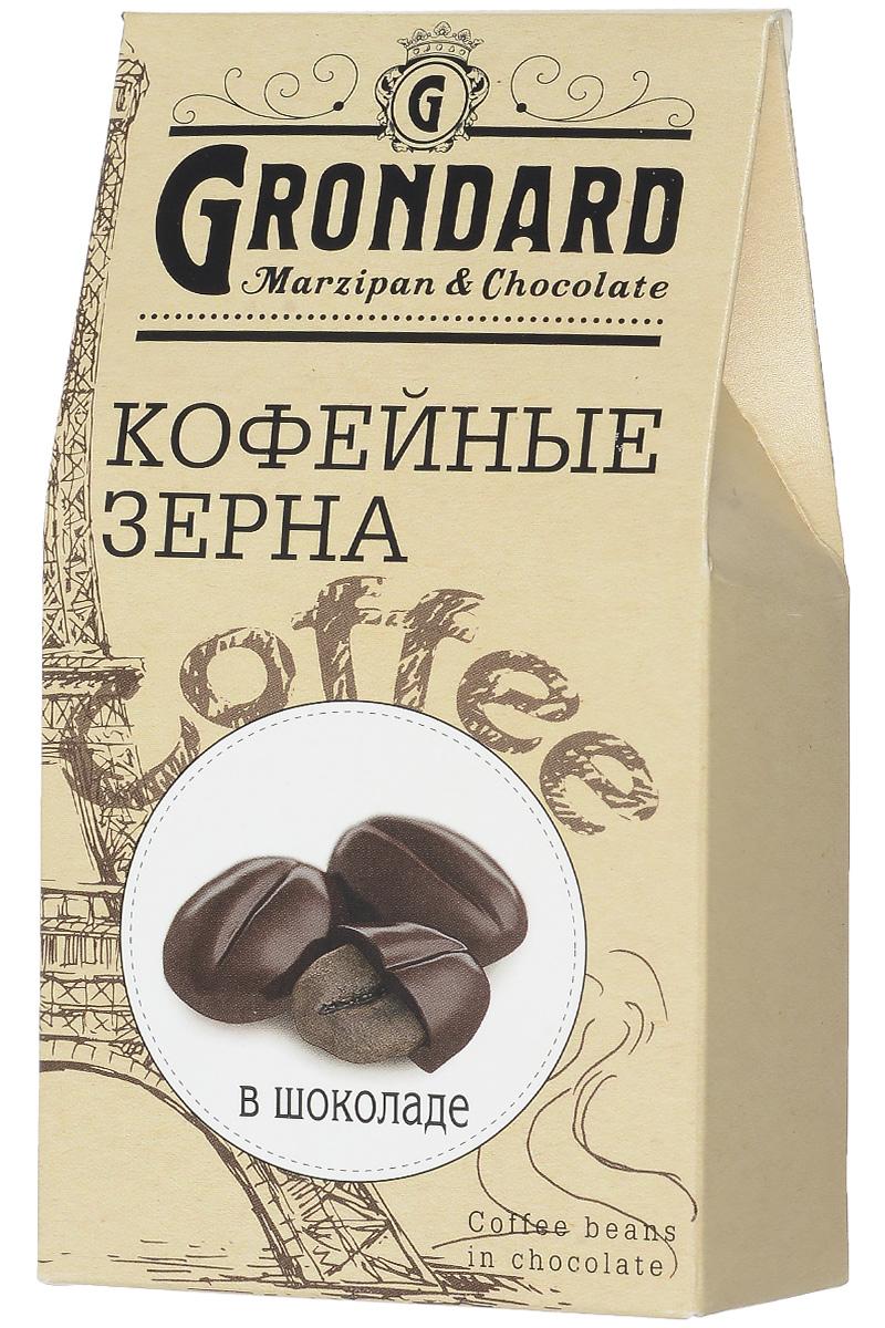 Grondard кофейные зерна в шоколаде, 100 г0120710Свежеобжаренные зерна Grondard из кофе сорта Арабика, в сочетании с качественным горьким шоколадом для настоящих ценителей оригинальных сладостей. Бодрящий вкус кофе и пикантность горького шоколада, могут стать любимым десертом.