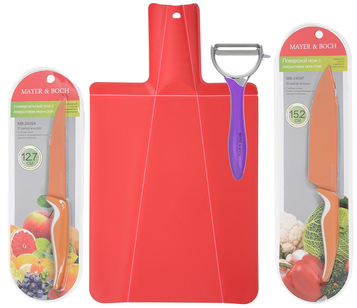 Набор для кухни Mayer & Boch, цвет: красный, оранжевый, фиолетовый, 4 предмета24094_красный, оранжевый, фиолетовыйНабор для кухни Mayer & Boch включает разделочную доску, поварской нож, универсальный нож и картофелечистку. Складная разделочная доска выполнена из пищевого полипропилена. Трансформация достигается за счет подвижных сгибов материала. Умный дизайн рукоятки позволяет с легкостью складывать, а также разворачивать доску. При сжатии ручки края доски складываются, образуя форму лотка. Это позволяет с легкостью и быстротой переносить нарезанные продукты. Эта доска не помнется, не сломается, не пойдет трещинами, что выгодно отличает ее от деревянных. В набор также входит поварской нож и универсальный нож. Лезвия ножей выполнены из нержавеющей стали с покрытием non-stick, которое предотвращает прилипание продуктов. Рукоятка выполнена из полипропилена и снабжена прорезиненными вставками. Специальный дизайн рукоятки обеспечивает комфортный и легко контролируемый захват. Ножи идеальны для ежедневной резки фруктов, овощей, мяса и других продуктов. ...