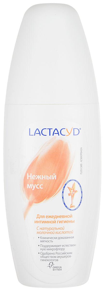 Lactacyd Мусс для интимной гигиены, 150 мл20060031Мусс для интимной гигиены Lactacyd Femina подходит для ультранежной гигиены, с натуральной молочной кислотой. Нежная формула мусса Lactacyd создана для поддержания естественной микрофлоры интимной сферы. Входящие в состав мягкие очищающие компоненты, обогащенные натуральной молочной кислотой, дарят чувство комфорта и свежести на весь день. Товар сертифицирован.
