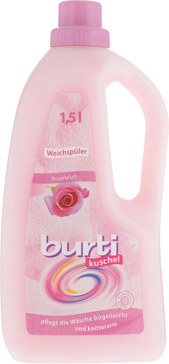 Кондиционер-ополаскиватель для белья Burti Kushel, с ароматом розы, 1,5 л80653Кондиционер-ополаскиватель Burti Kushel бережно ухаживает за волокнами ткани и надежно защищает их, помогая сохранить первозданный вид изделий. Средство смягчает белье и оставляет тонкий приятный аромат дикой розы. Облегчают процесс глажения и уменьшают электростатический заряд. Ополаскиватель для белья изготовлен в соответствии с рекомендациями ЕЭС и одобрен дерматологами.Рассчитан на 50 применений. Состав: катионные тензиды, Methylisothiazolinone, Bezisothiazoline, ароматизаторы (Butylphenyl, Methylpropional, Coumarin, Isoeugenol, Linalool), CI 61585. Товар сертифицирован.