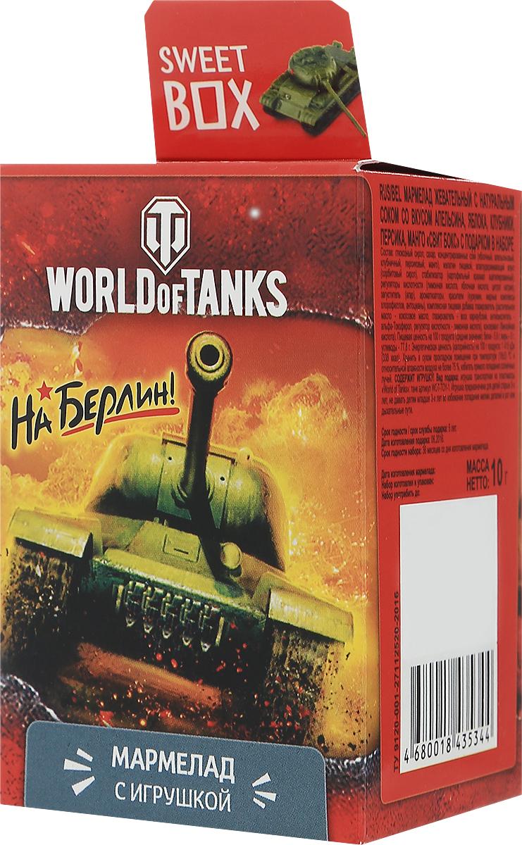 Sweet Box World of Tanks На Берлин! жевательный мармелад с игрушкой, 10 г