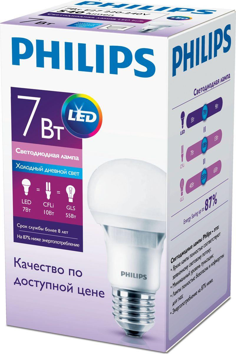 Лампа светодиоидная Philips Ess LEDBulb, матовая, цоколь E27, 7-60W, 6500K871869666125300
