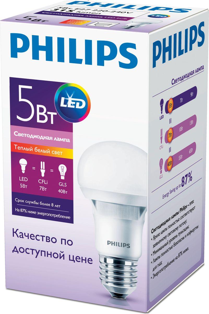 Лампа светодиоидная Philips Essential, матовая, теплый свет, цоколь E27, 5-40W871869666119200