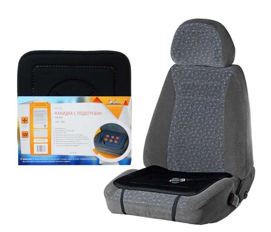"""Накидка-подушка на сиденье """"Airline"""", с подогревом, цвет: черный, 12В, 18Вт AHC-P-01"""