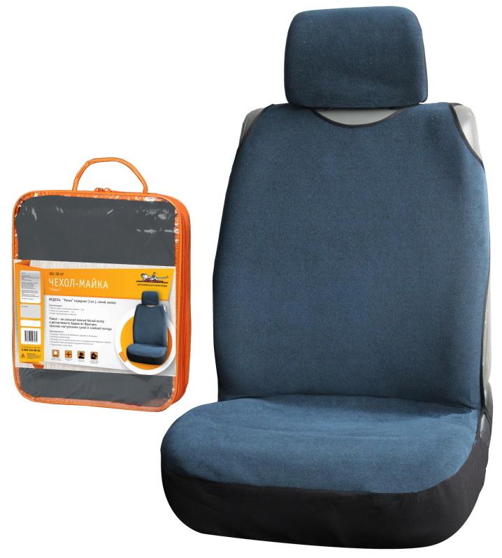 Чехол-майка на переднее сиденье Airline Рамье, цвет: синийSC-FD421005Чехол-майка Airline Рамье универсального размера синего цвета подходит для использования на передних автомобильных сиденьях. Изготовленный из 100% полиэстера чехол является удобным в использовании, легко очищается от пятен, а также обладает эластичностью, что дает возможность надевать изделие на сидения с различными габаритами. Чехол не препятствует раскрытию подушек безопасности.