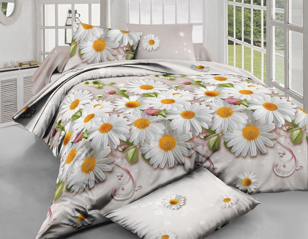 Комплект белья Amore Mio Gerber, 1,5-спальный, наволочки 70x70, цвет: белый, желтый, молочный82869Комплект постельного белья Amore Mio является экологически безопасным для всей семьи, так как выполнен из сатина (100% хлопок). Постельное белье оформлено оригинальным рисунком и имеет изысканный внешний вид. Сатин - это ткань сатинового (атласного) переплетения нитей. Имеет гладкую, шелковистую лицевую поверхность, на которой преобладают уточные нити (уток - горизонтально расположенные в тканом полотне нити). Сатин изготавливается из крученой хлопковой нити двойного плетения. Он чрезвычайно приятен на ощупь, не электризуется и не скользит по кровати. Сатин прекрасно сохраняет форму и не мнется, отлично пропускает воздух, что позволяет телу дышать и дарит здоровый и комфортный сон. Комплект состоит из пододеяльника, простыни и двух наволочек.
