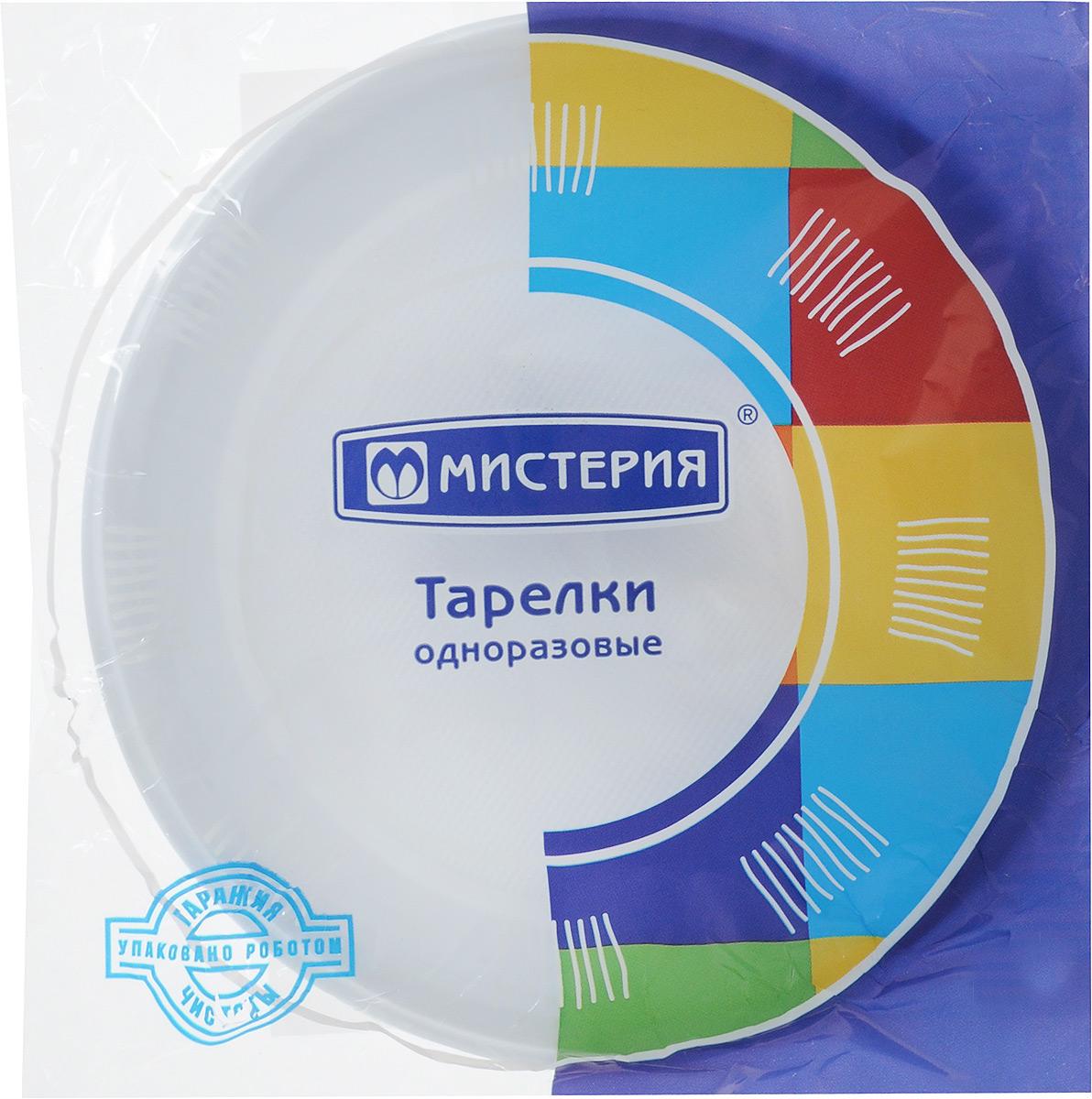 Набор одноразовых десертных тарелок Мистерия, цвет: белый, диаметр 17 см, 12 шт183880аНабор Мистерия состоит из 12 круглых десертных тарелок, выполненных из полистирола и предназначенных для одноразового использования. Подходят для холодных и горячих пищевых продуктов. Одноразовые тарелки будут незаменимы при поездках на природу, пикниках и других мероприятиях. Они не займут много места, легки и самое главное - после использования их не надо мыть. Диаметр тарелки: 17 см. Высота тарелки: 1,5 см.