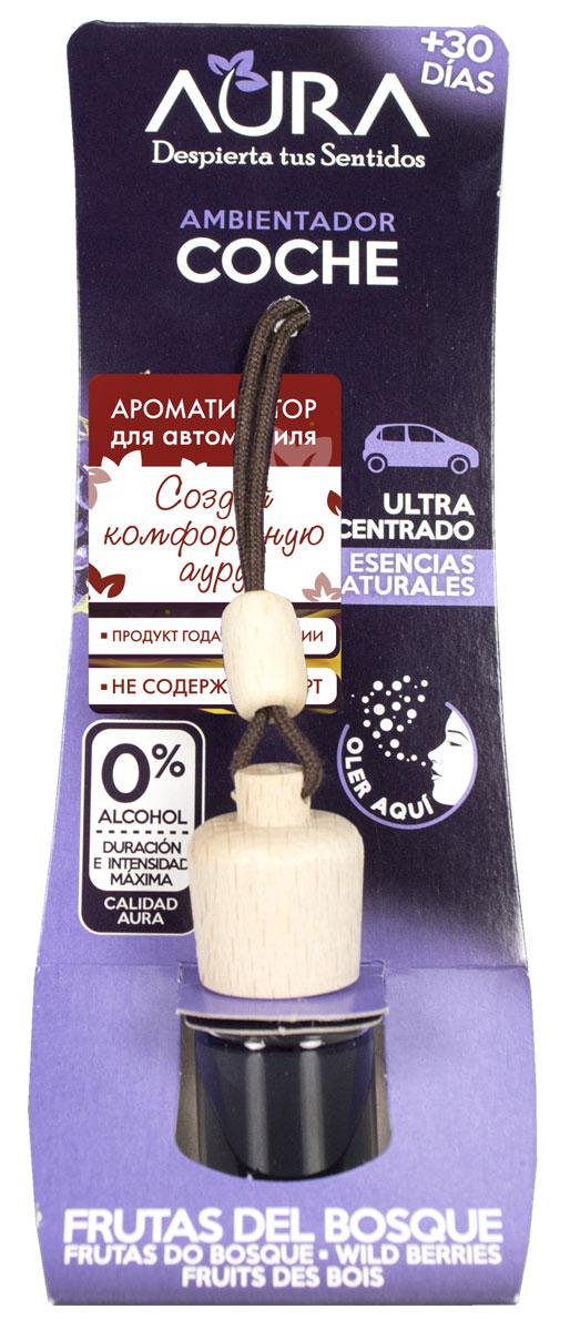 Ароматизатор автомобильный Aura Auto, подвесной, лесные ягоды312417Автомобильный ароматизатор Aura наполнит салон приятным ароматом лесных ягод, который подарит бодрость и хорошее настроение. Он не только устраняет все виды неприятного запаха (сигаретный дым, выхлопные газы, топливо), но и надолго сохраняет в воздухе ощущение свежести. Простой, но изящный дизайн флакона подойдет для любого салона и прослужит в течение долгого времени. Способ применения: 1. Открутите деревянную крышку и извлеките колпачок. 2. Закрутите деревянную крышку, повесьте на зеркало заднего вида, затянув во избежание контакта с лобовым стеклом во время движения. 3. Переверните ёмкость и держите в таком положении не дольше 5 сек. Способ хранения: хранить в недоступном для детей месте. Меры предосторожности: не употреблять внутрь. Избегать попадания в глаза и прямого контакта с кожей (может вызвать аллергическую реакцию). При попадании на кожу тщательно промыть ее проточной водой с мылом. При попадании в глаза промыть их в течение нескольких минут....