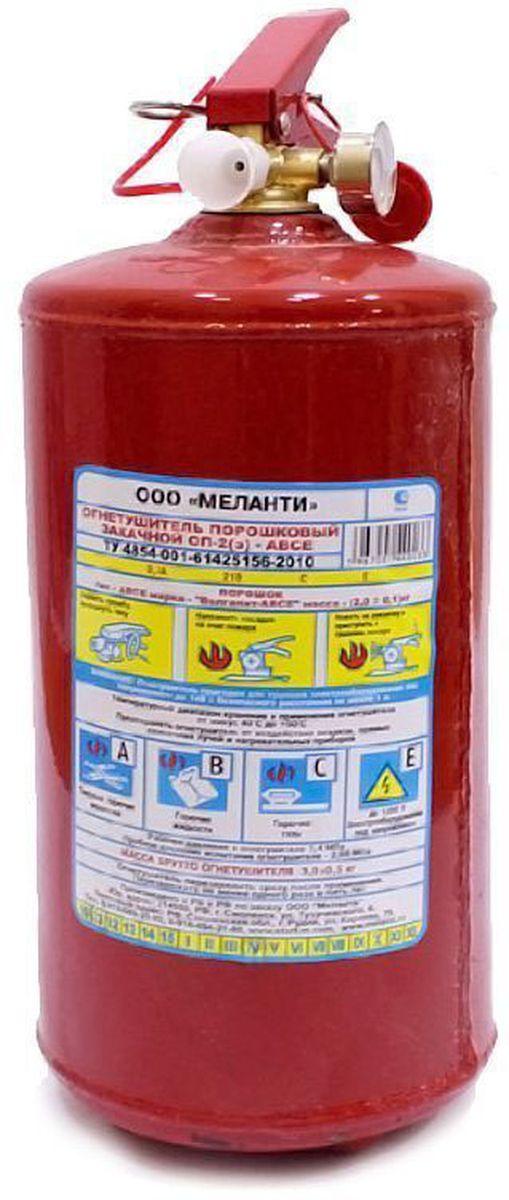 Огнетушитель порошковый Меланти, металлический, с манометром, 2 кг