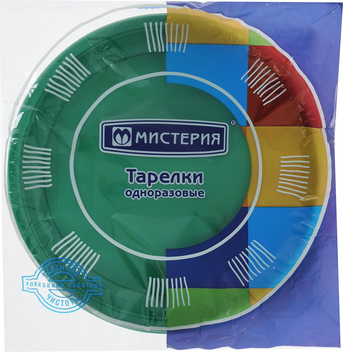 Набор одноразовых тарелок Мистерия, цвет: зеленый, диаметр 21 см, 12 шт183230Набор Мистерия состоит из 12 круглых тарелок, выполненных из полистирола и предназначенных для одноразового использования. Подходят для холодных и горячих пищевых продуктов. Одноразовые тарелки будут незаменимы при поездках на природу, пикниках и других мероприятиях. Они не займут много места, легки и самое главное - после использования их не надо мыть. Диаметр тарелки: 21 см. Высота тарелки: 1,5 см.