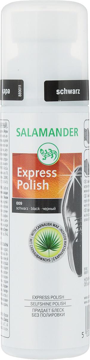 Лосьон для обуви Salamander Express Polish, 75 млSS 4041Лосьон Salamander Express Polish - это средство по уходу за изделиями из гладкой кожи. Изделие имеет эффект моментального блеска. Бережно ухаживает и обновляет цвет. Товар сертифицирован.