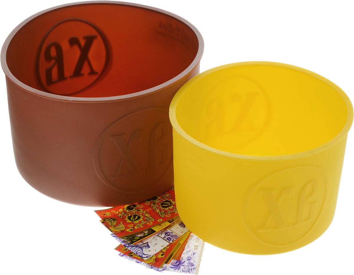 Набор Marmiton Пасхальный, 12 предметов16149Набор Marmiton Пасхальный состоит из двух форм для выпечки куличей и 10 термопленок для украшения яиц. Формы выполнены из силикона. Такой материал устойчив к фруктовым кислотам, к воздействию низких и высоких температур. Обладает естественным антипригарным свойством, не впитывает запахи как при нагревании, так и при заморозке. Можно мыть и сушить в посудомоечной машине. Размер маленькой формы: 12,5 х 12,5 х 9 см. Размер большой формы: 15 х 15 х 10 см. В комплект входит маленькая брошюра с рецептами и инструкцией по эксплуатации.