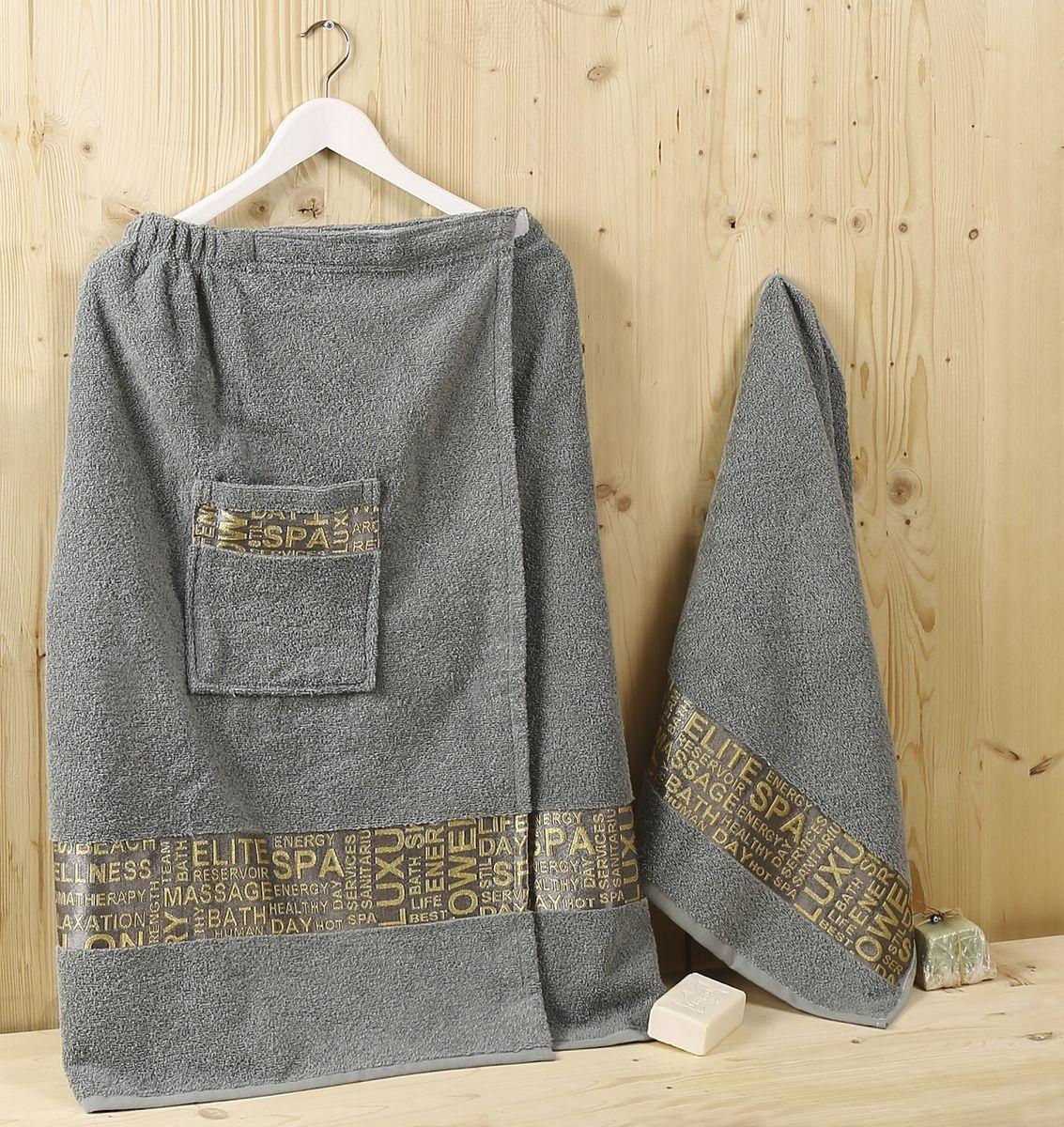 Набор для сауны Karna Relax, цвет: серый, 2 предмета1239/CHAR003