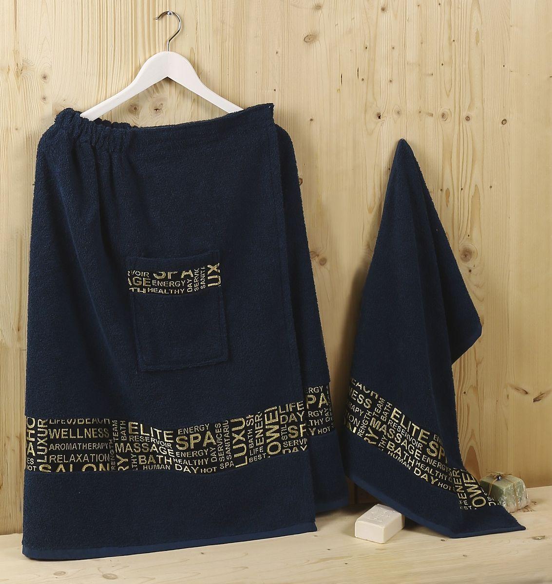 Набор для сауны Karna Relax, цвет: синий, 2 предмета1239/CHAR004