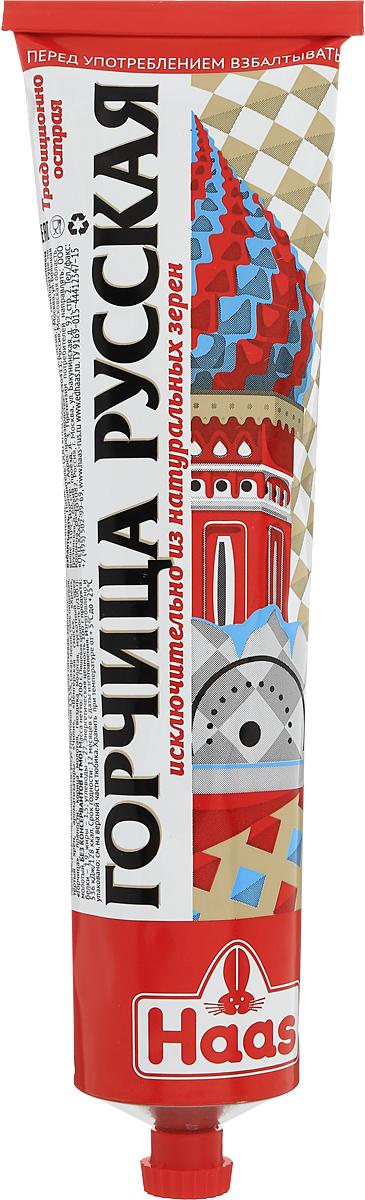 Haas горчица русская, 200 г52149Традиционно-острая, крепкая русская горчица идеально подходит к мясным блюдам, холодцу. Замаринует мясо, рыбу, предотвратив вытекание сока. Горчица изготовлена исключительно из натуральных зерен, без горчичного порошка, таким образом, сохраняются все полезные свойства горчичного масла. Уникальная алюминиевая туба герметично защищает от света, сохраняя все полезные свойства и свежесть продукта.