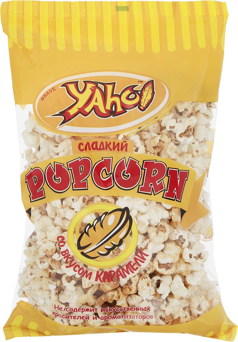 Yaho! Попкорн сладкий со вкусом карамели, 110 г4607059360206Попкорн Yaho! - идеальная закуска, полностью состоящая из цельного зерна. В одной порции воздушной кукурузы содержатся вещества, которые соответствуют семидесяти процентам зерна, которое человеческий организм должен получать каждый день. Продукт не содержит искусственных красителей и ароматизаторов.