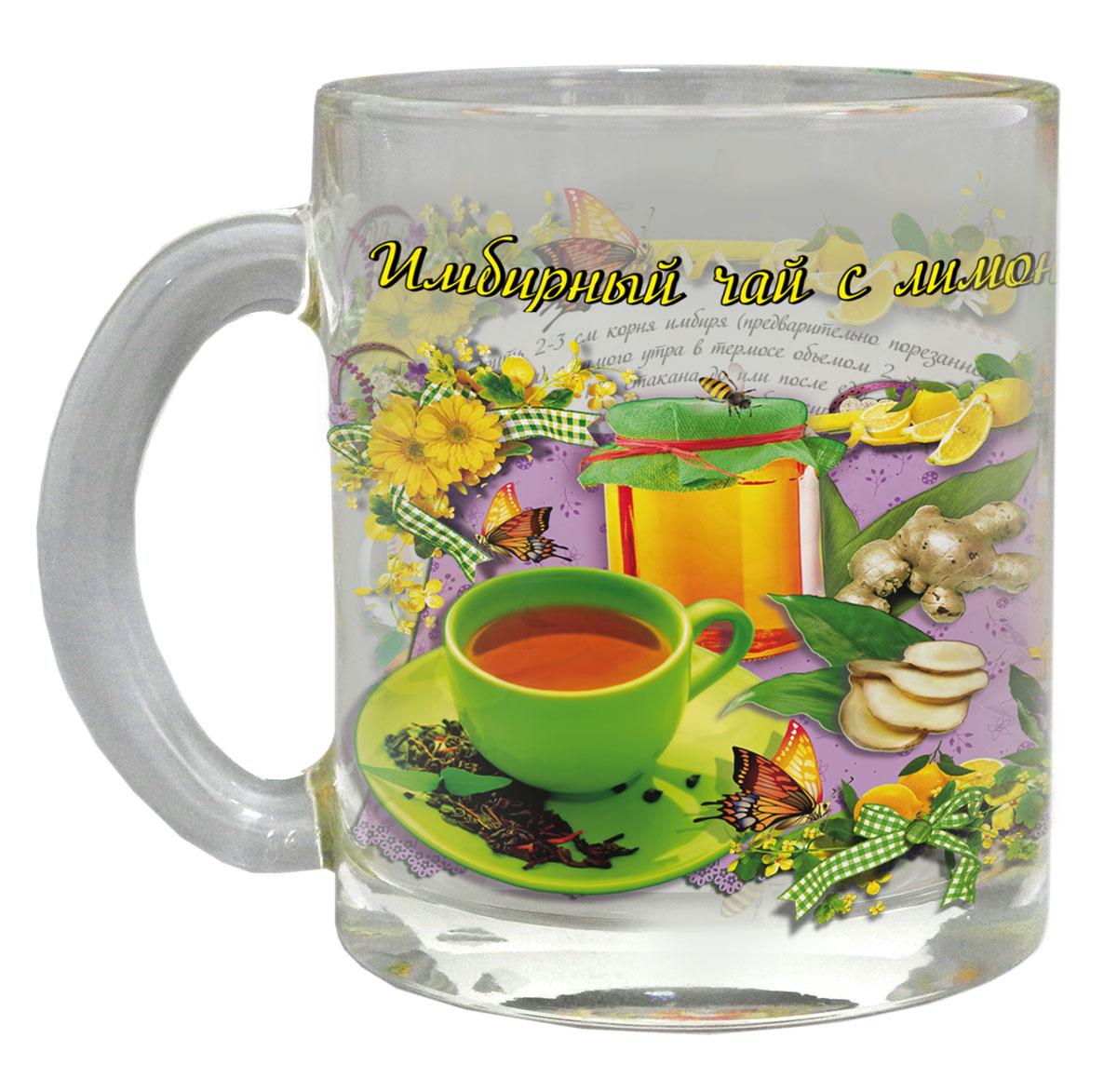 Кружка чайная Квестор Имбирный чай с лимоном , 320 мл115510Кружка чайная Квестор Имбирный чай с лимоном , 320 мл