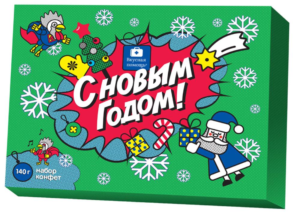 Вкусная помощь Набор конфет С Новым годом, 140 гУТ-00001122Больше шоколада! Новый год творит чудеса, поэтому в этом году будет много шоколада! Например, этот набор шоколадных конфет на Новый год в яркой праздничной коробке. Большая коробка обещает вкусное содержание. Смелее открывайте, конфеты ждут! Конфеты с фундуком! Содержимое не может не обрадовать! Круглые шоколадные конфеты с ореховой обсыпкой, внутри которых невероятно вкусная сливочная тягучая начинка с тоненькой вафелькой - неземное удовольствие! Насладитесь отличным вкусом конфет, тогда новогоднее настроение придет к вам незамедлительно!
