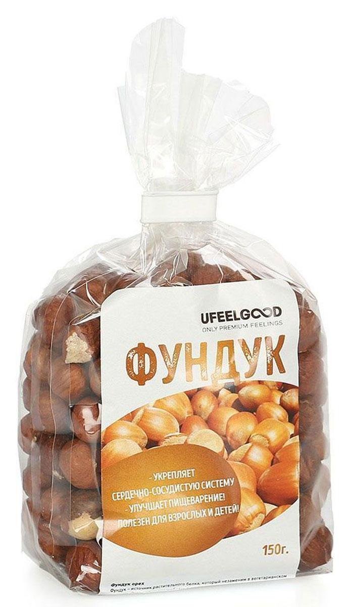 UFEELGOOD Фундук круный орех, 150 г0120710Используется фундук крупного калибра 13-15 мм. Фундук проходит тщательную бланшировку (95%).