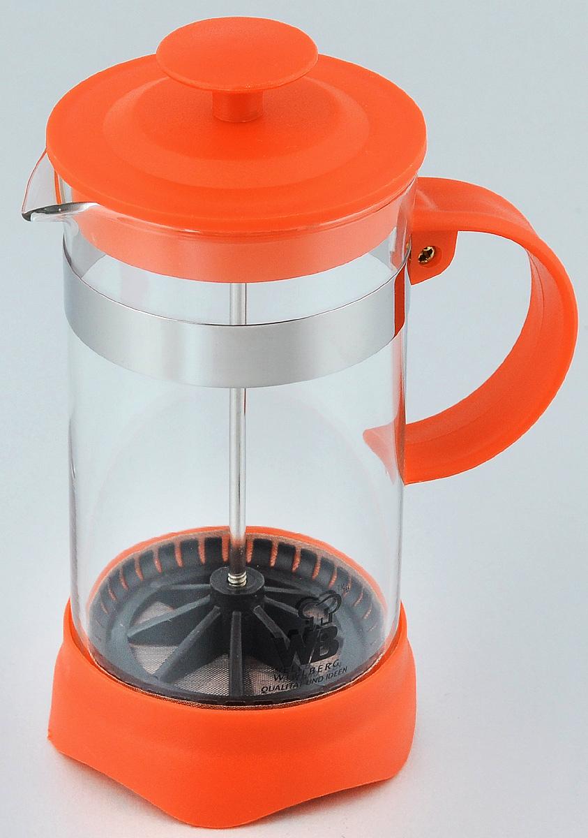 "Френч-пресс Wellberg ""Trendy"", цвет: оранжевый, прозрачный, 350 мл. 9933 WB 9933 WB_оранжевый"